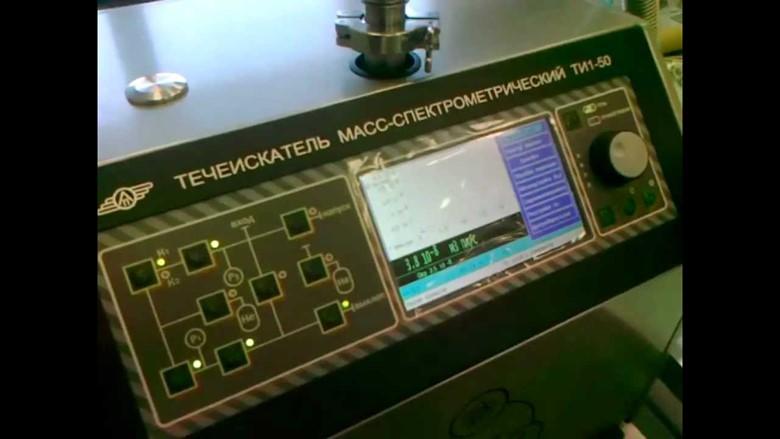 гелиевый течеискатель ТИ1 50